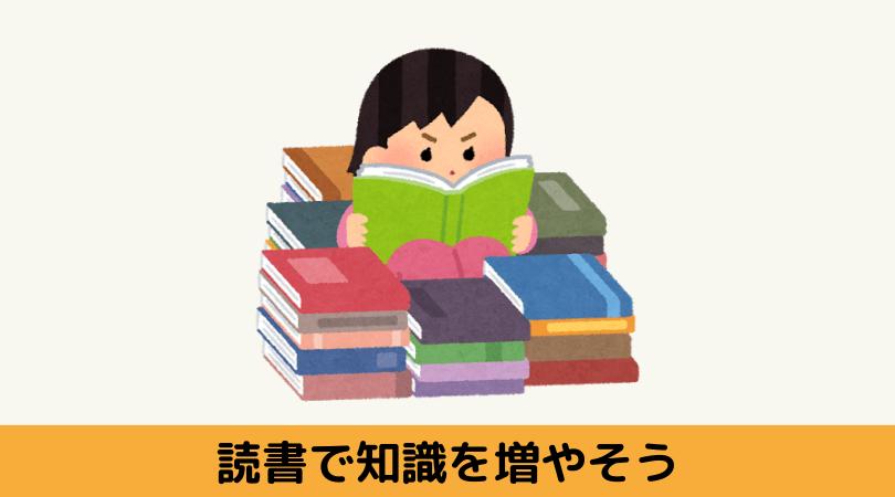 2019年に買った本を読む女性